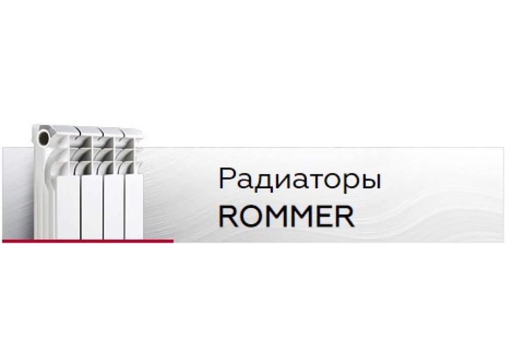 Нужно больше радиаторов! Пополнение в ROMMER.