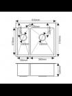 Мойка H6151S MELANA ProfLine 3,0/200 САТИН врезная прямоугольная с коландером H6151S