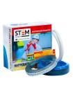 Кабель нагревательный Stem Energy 200/20/10 комплект H2