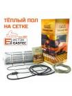 Комплект теплого пола на сетке EASTEC ECM-5,0м²
