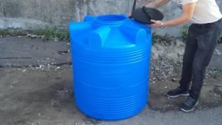 Пластиковый бак емкость для воды V 500 - Полимер Групп