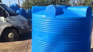 Пластиковый бак емкость для воды V 3000 - Полимер Групп
