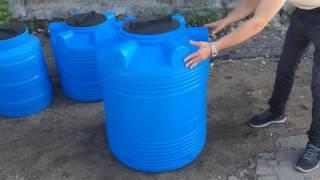 Пластиковый бак емкость для воды V 300 - Полимер Групп