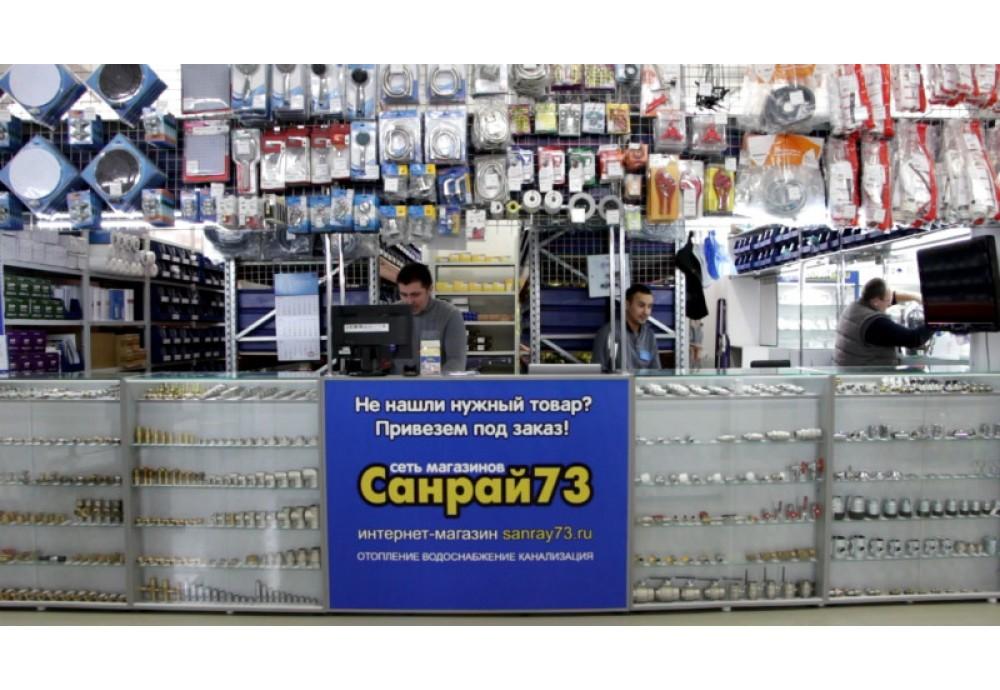 Магазин Санрай73 на Гая 69 закрыт временно