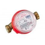 Счётчик воды Бетар  СГВ-15 (Антимагнитный)