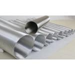 Воздуховод алюминиевый D135 3м