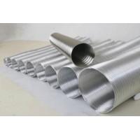 Воздуховод алюминиевый D90 3м