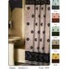 Шторка для ванны Zalel 180*200 (ткань) цветн