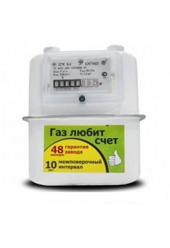 Счётчик газа Сигнал СГК-G4  (Правый, верхний, под Воронеж) г. Энгельс