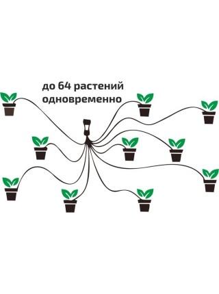 Набор капельного полива 64 растений Green Helper