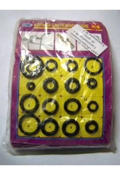 Рем.набор Zox №4 (Сантехнические кольца, резина)