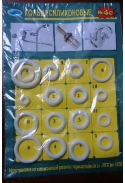Рем.набор Zox №4с ( Сантехнические кольца, силикон)