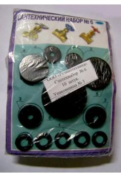 Рем.набор Zox №6 ( Кольца, прокладки для вентилей)