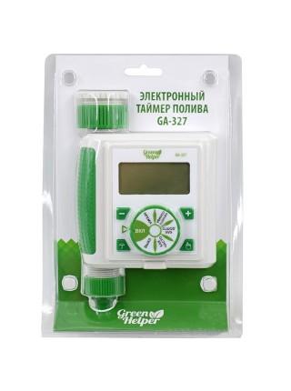 Электронный таймер полива клапанный Green Helper