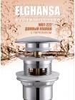 Донный клапан Elghansa WASTE SYSTEMS WBT-222 для раковины с переливом, хром