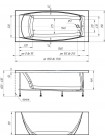 Ванна акриловая Марка №1 173-155*75 Прагматика +каркас+панель