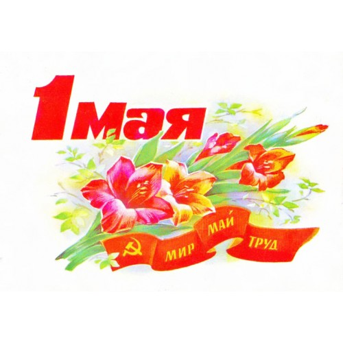 Скидка 10% с 1 по 10 мая в магазине Санрай73!
