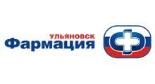 Ульяновск Фармация