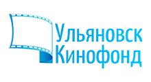 Ульяновск Кинофонд