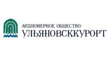 Ульяновск Курорт