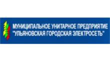 УМУП Ульяновская Городская Электросеть