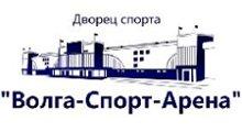 Волга Спорт Арена