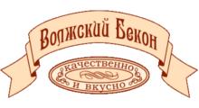 Волжский Бекон