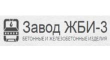 ЖБИ-3