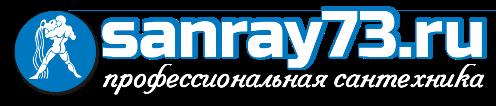 Магазин профессиональной сантехники Санрай73 в Ульяновске