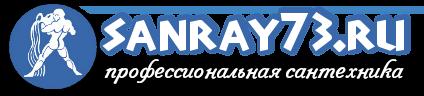 Магазин профессиональной сантехники Санрай в Ульяновске